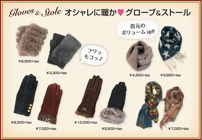 コピー ~ morioka_11_22_A5.jpg