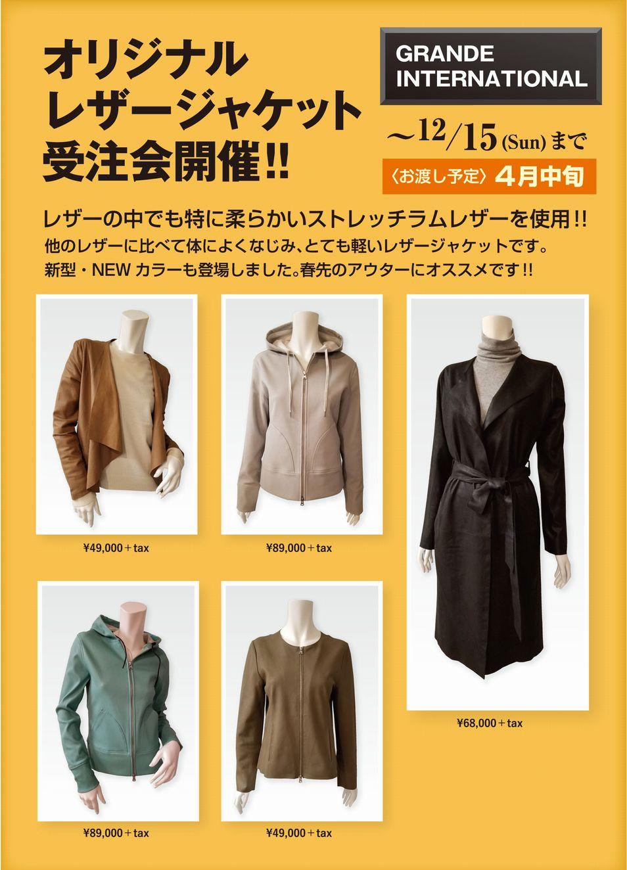 コピー ~ morioka_12_4_A4.jpg