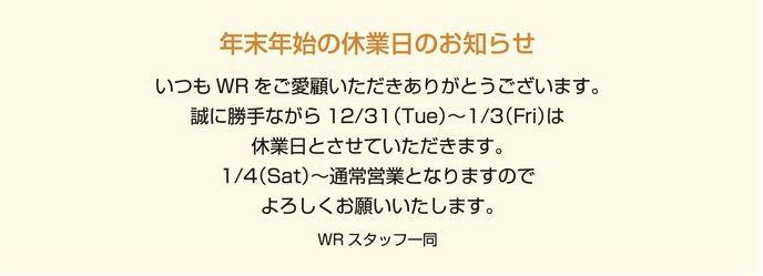 コピー (2) ~ morioka_12_11_A4.jpg