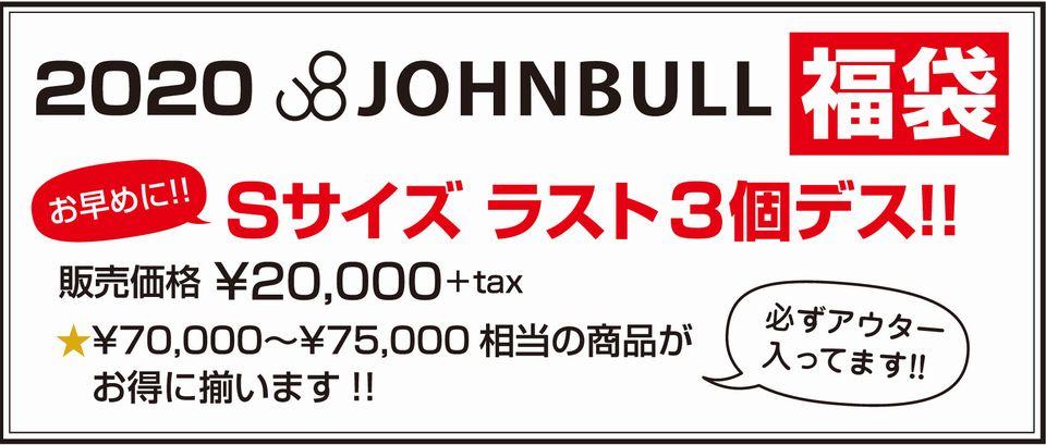 コピー (4) ~ morioka_12_4_A4.jpg