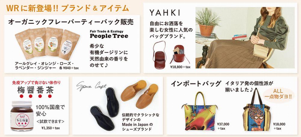 コピー ~ morioka_4_8_A3.jpg