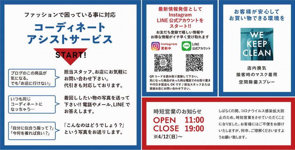 コピー (3) ~ morioka_4_8_A3.jpg