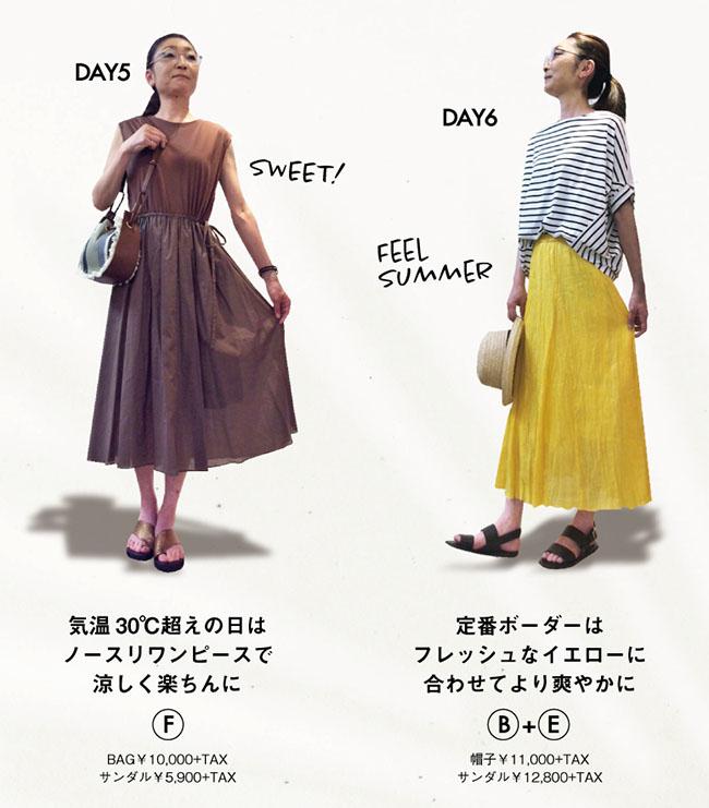 盛岡A3DM -4.jpg