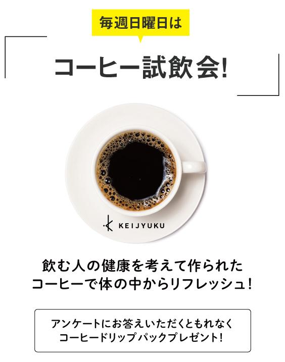 20200911_morioka_blogDM - コピー (2).jpg