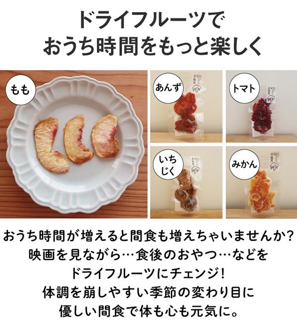 20200911_morioka_blogDM - コピー (3) - コピー.jpg