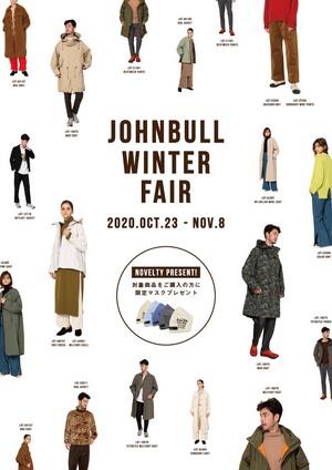 Johnbullウィンターフェア開催!