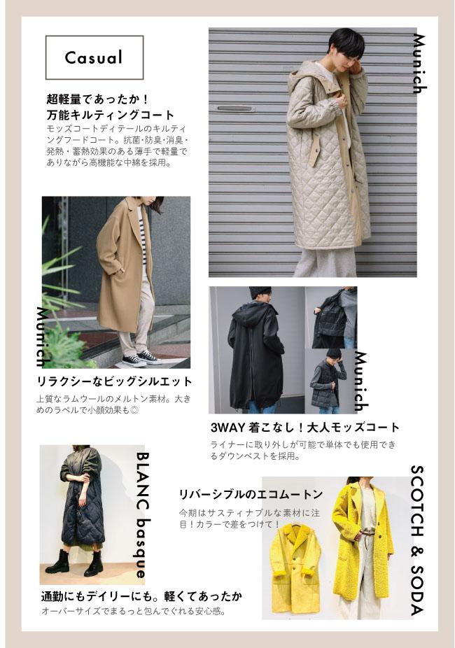 20201102_盛岡_blogDM_2.jpg