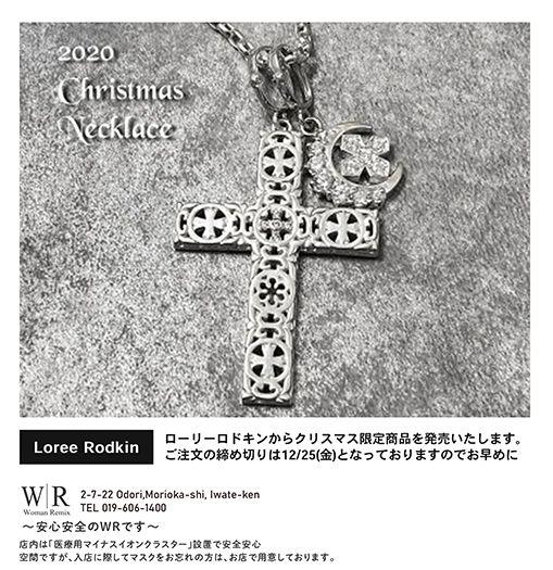 コピー ~ mori20201202_01.jpg