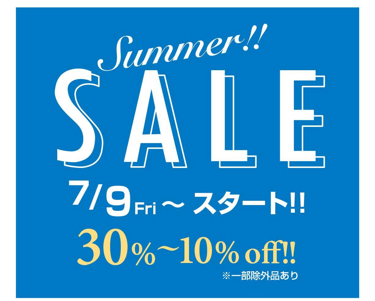 コピー ~ コピー ~ morioka_sale_hagaki.jpg