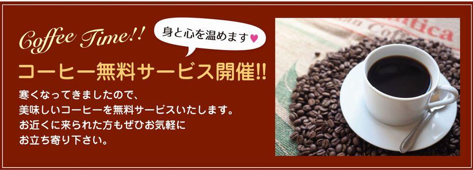 コピー (2) ~ morioka_11_6_A4.jpg