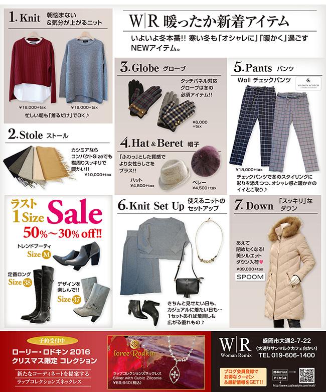 2016112410_02.jpg