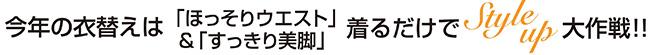 20170510_01.jpg