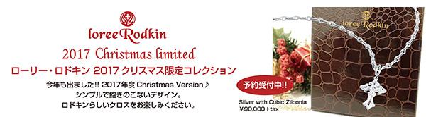 2017112110_05.jpg