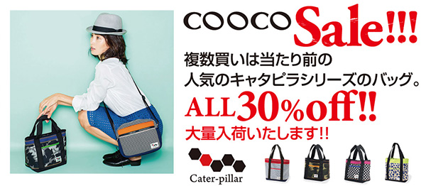 kichi_final_sale-2.jpg