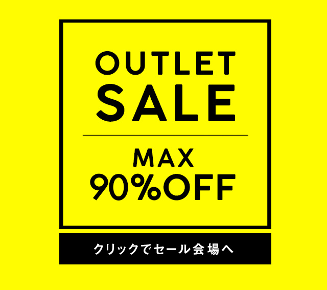 mail_outlet.jpg