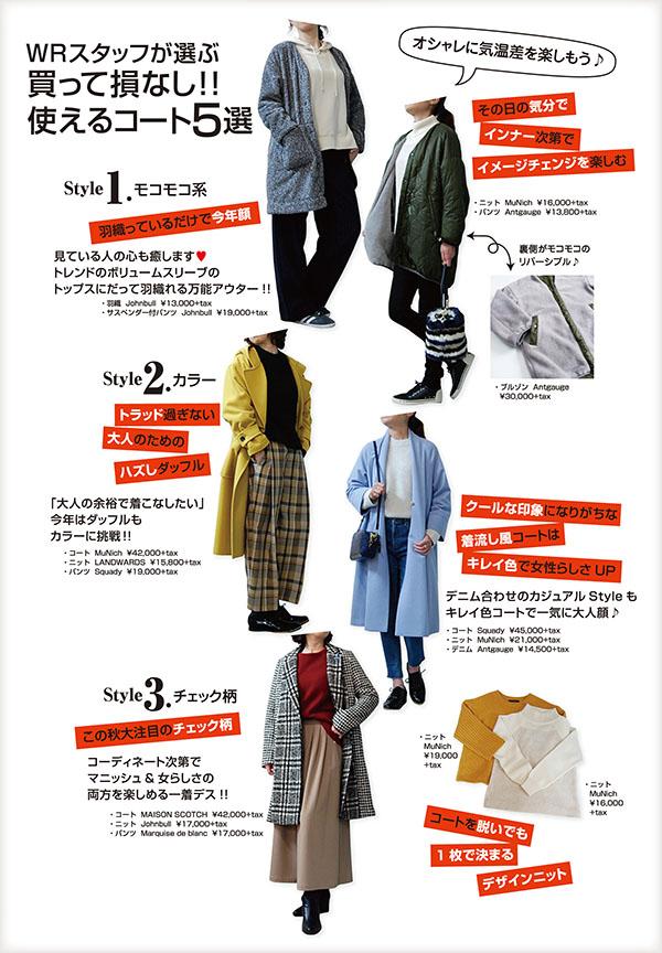morioka_10_10_A41.jpg