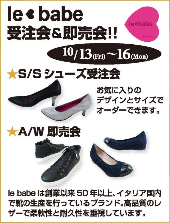 morioka_10_10_A51012_01.jpg