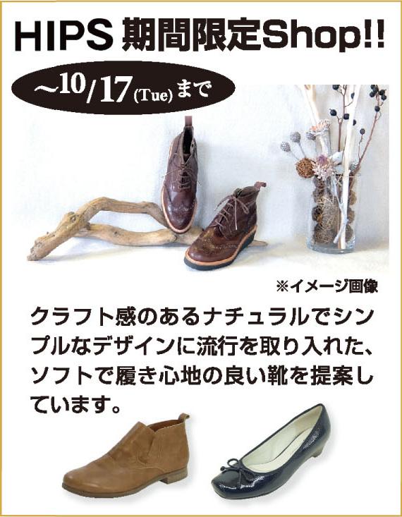 morioka_10_10_A51012_03.jpg