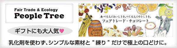 morioka_11_24_hagaki2.jpg