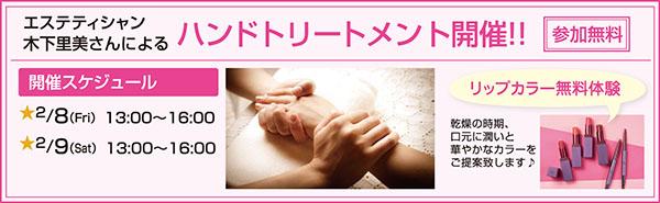 morioka_2_5_A4 - コピー - コピー (2).jpg