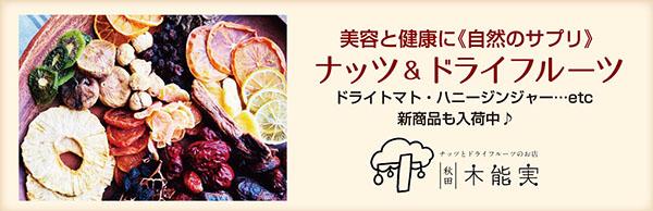 morioka_2_5_A4 - コピー - コピー - コピー.jpg