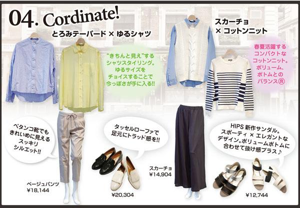 morioka_3-9-4.jpg