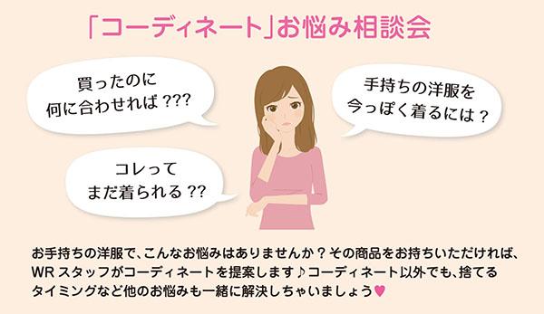 morioka_4_8_A33.jpg