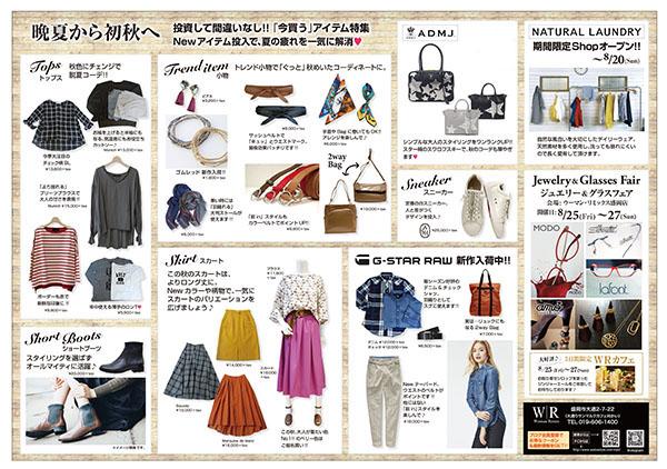 morioka_8_11.jpg