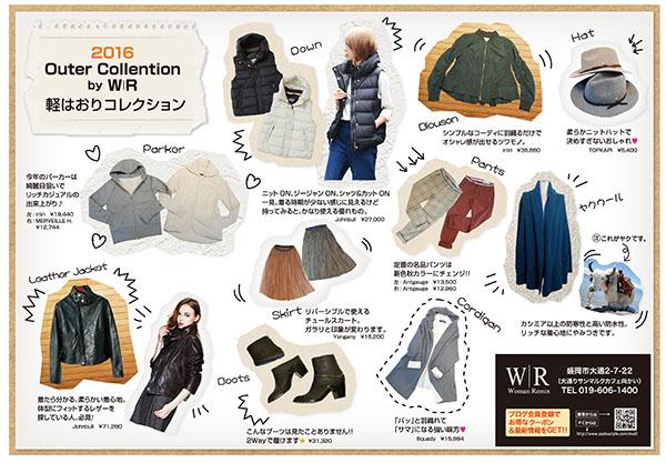 morioka_9-20_A4.jpg