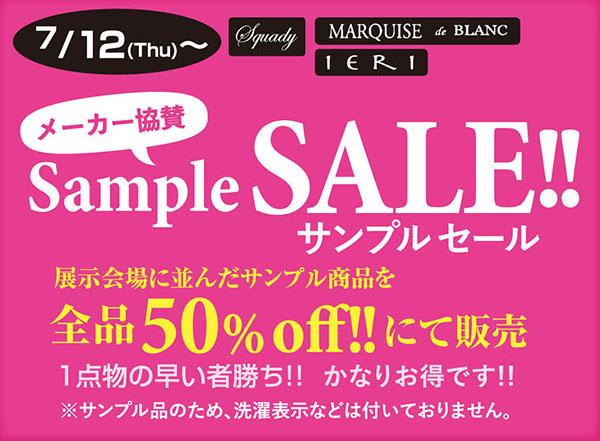 morioka_main_sale_hagaki2.jpg