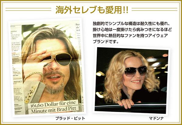 morioka_megane_DM3.jpg