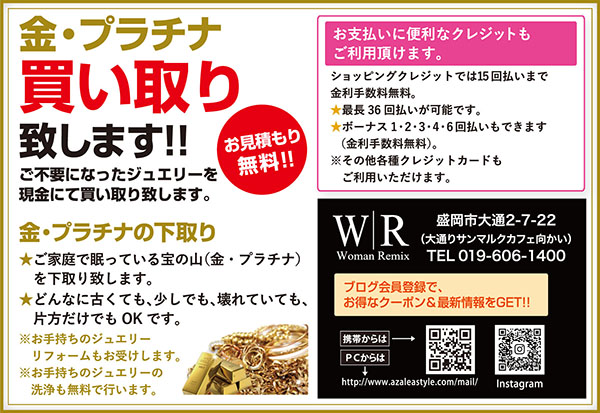 morioka_megane_DM6.jpg