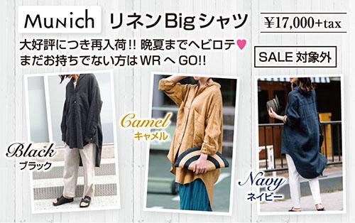 morioka_open_sale - コピー.jpg
