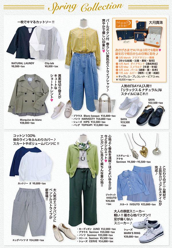 yuzawa_3_5_A5.jpg